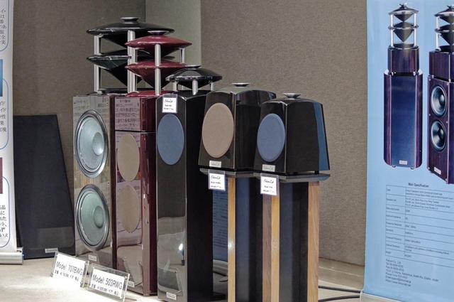 画像: 奥から「Model707」「Model503」「Model401」「Model301」「Model201」。「Model707」は、2009年発売以来モデルチェンジなくフラッグシップ現行品である