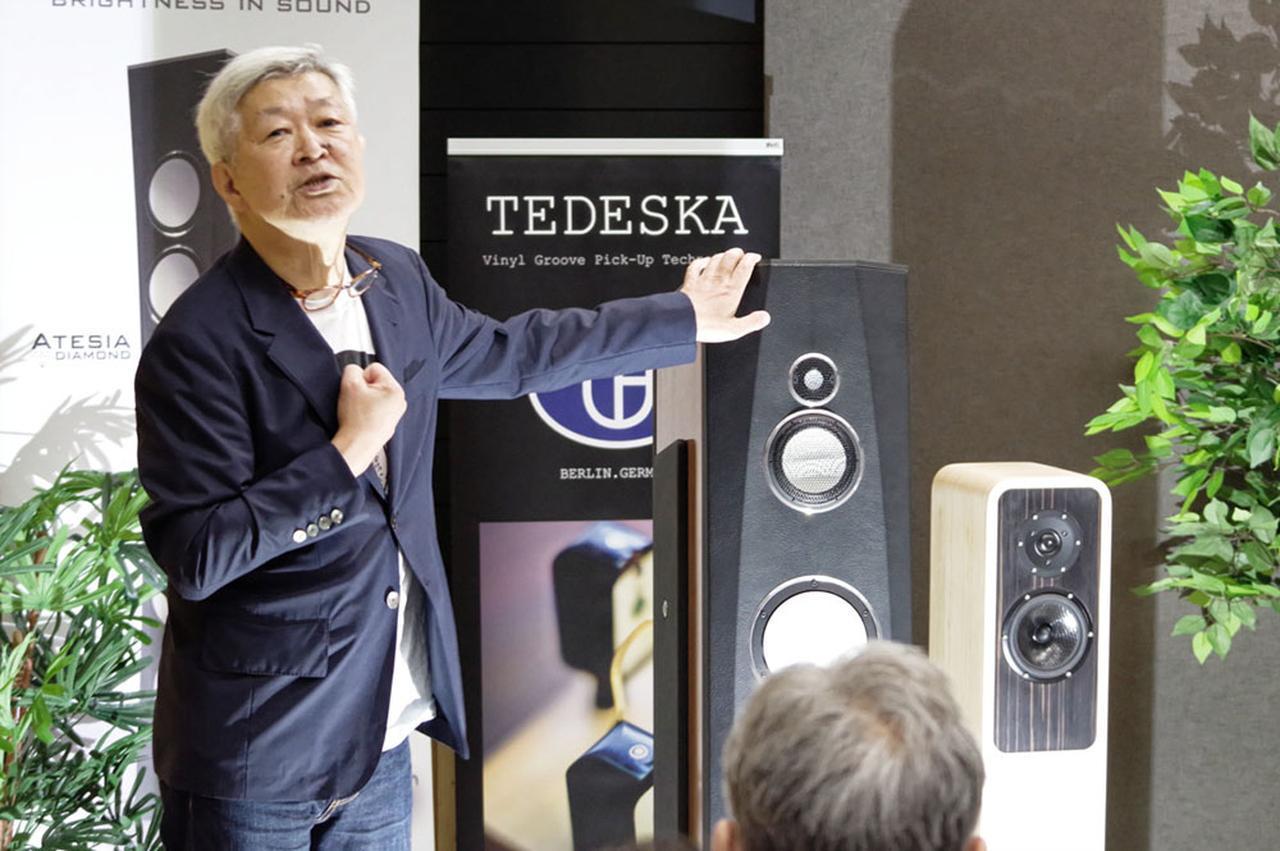 画像: ALBEDOの「ACCLARA」をデモンストレーションする和田さん。持参したアナログレコードを再生しながらトランスミッションライン方式の特徴を解説。ちなみにその右に見えるトールボーイがAUDELの「Malika mk2」