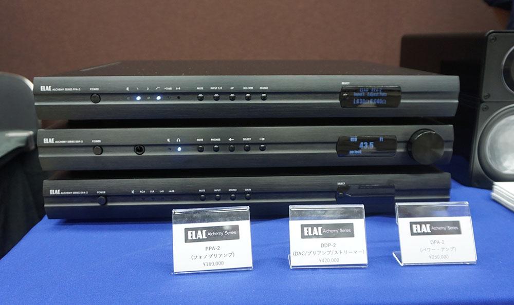 画像: 「ELAC Archemy Series」。上から「PPA-2」「DDP-2」「DPA-2」