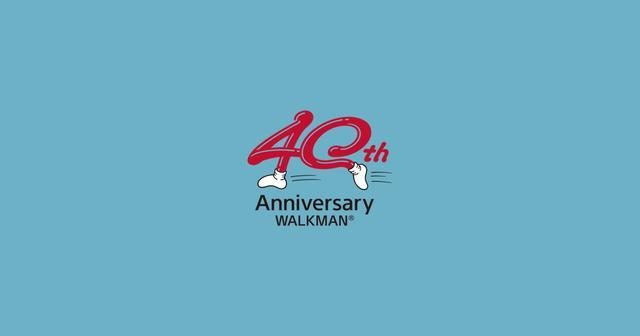画像: Sony Japan | WALKMAN® 40th anniversary -ウォークマン 40周年記念サイト-
