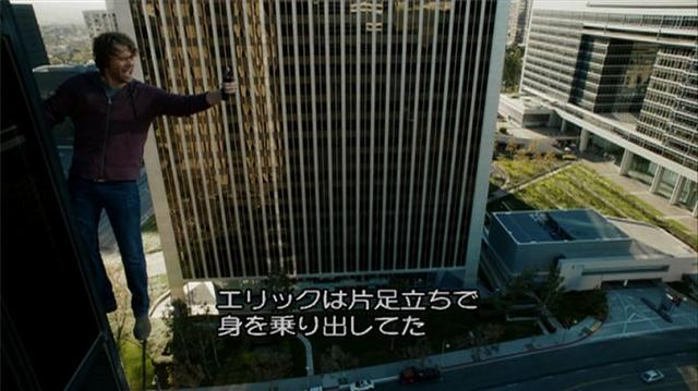 画像3: 「ロサンゼルス潜入捜査班~NCIS: Los Angeles シーズン6」DVD 特典映像一部公開! まるで『ダイ・ハード』!? クリス・オドネル&LL・クール・J、スタントも特殊効果も超一流と絶賛!