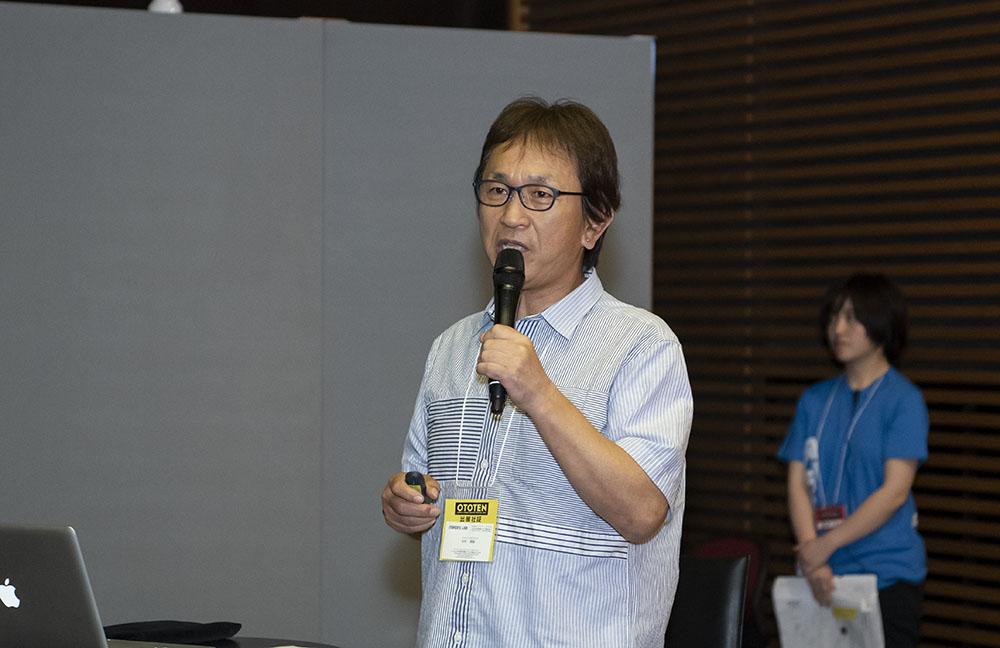 画像: 講師を務めてくれた、株式会社ミキサーズラボ ワーナーミュージックマスタリング カッティングエンジニアの北村勝敏さん