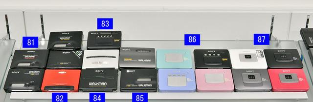 画像: 貴方はどれだけ覚えていますか? ソニーの「ウォークマン」歴代名機約260機種を網羅(中) | Stereo Sound ONLINE
