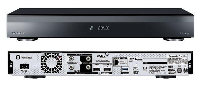 画像: 「DMR-4W400」の外観。リアパネルの端子は弟機「DMR-4W200」も同じだ