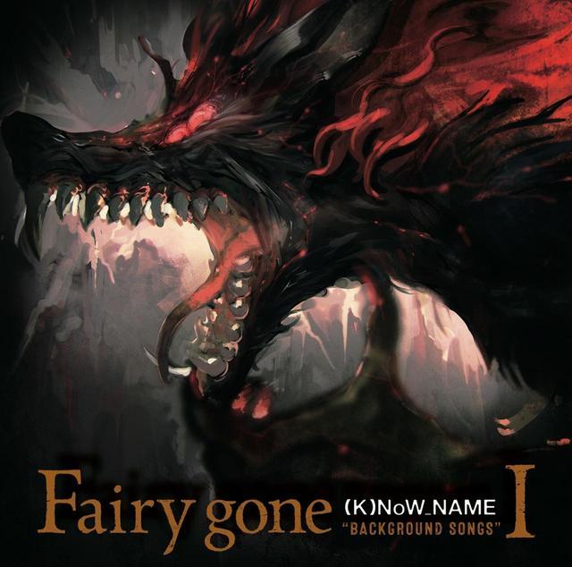"""画像: TVアニメ「Fairy gone フェアリーゴーン」挿入歌アルバム『Fairy gone """"BACKGROUND SONGS""""I』 / (K)NoW_NAME"""