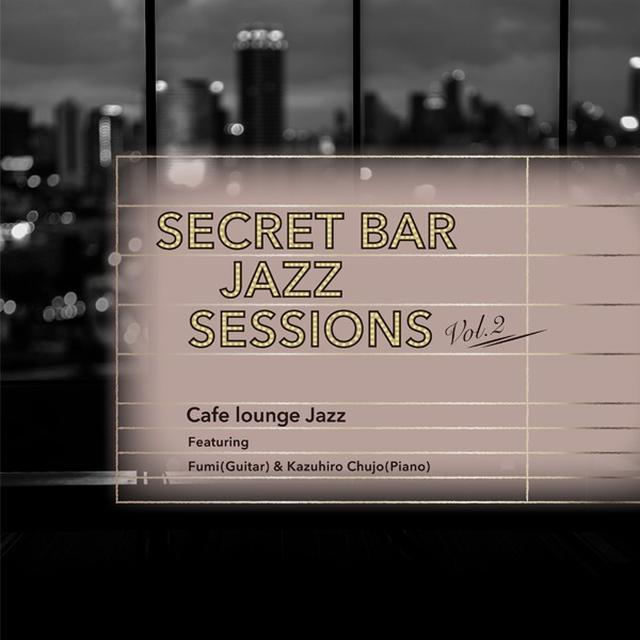 画像: Secret Bar Jazz Sessions~隠れ家バーのジャズBGM Vol.2/Cafe lounge Jazz