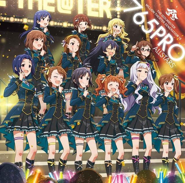 画像: THE IDOLM@STER MILLION THE@TER GENERATION 18 765PRO ALLSTARS/765PRO ALLSTARS