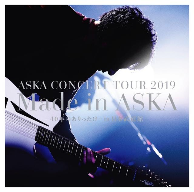 画像: ASKA CONCERT TOUR 2019 Made in ASKA -40年のありったけ- in 日本武道館/ASKA