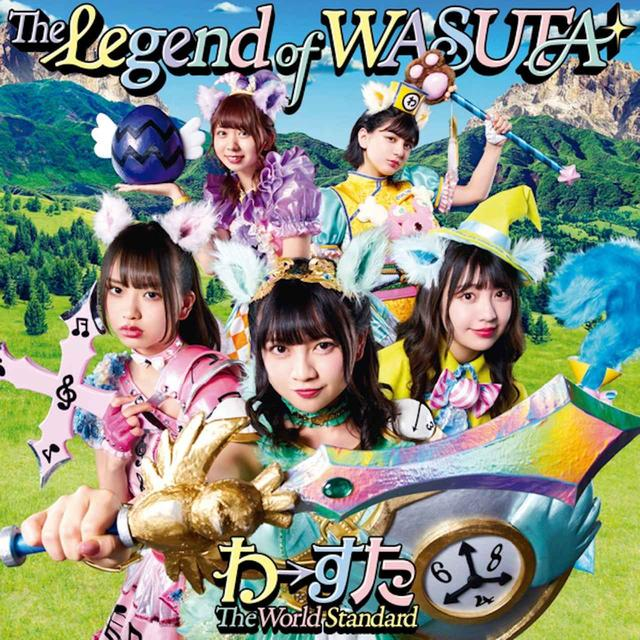画像: The Legend of WASUTA / わーすた
