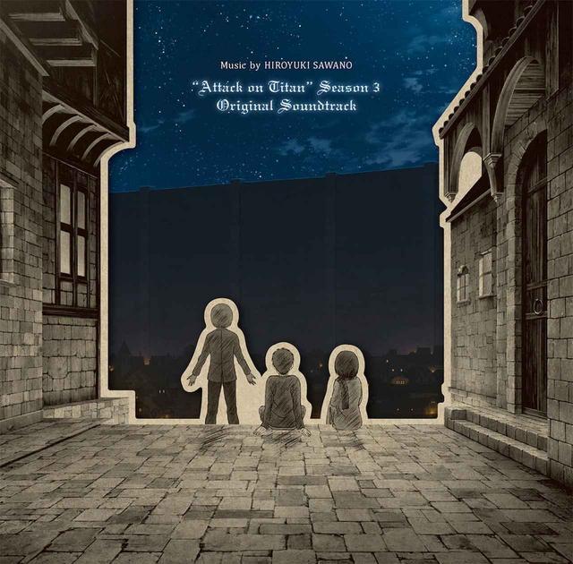 画像: 「進撃の巨人」Season3 オリジナルサウンドトラック / 澤野弘之