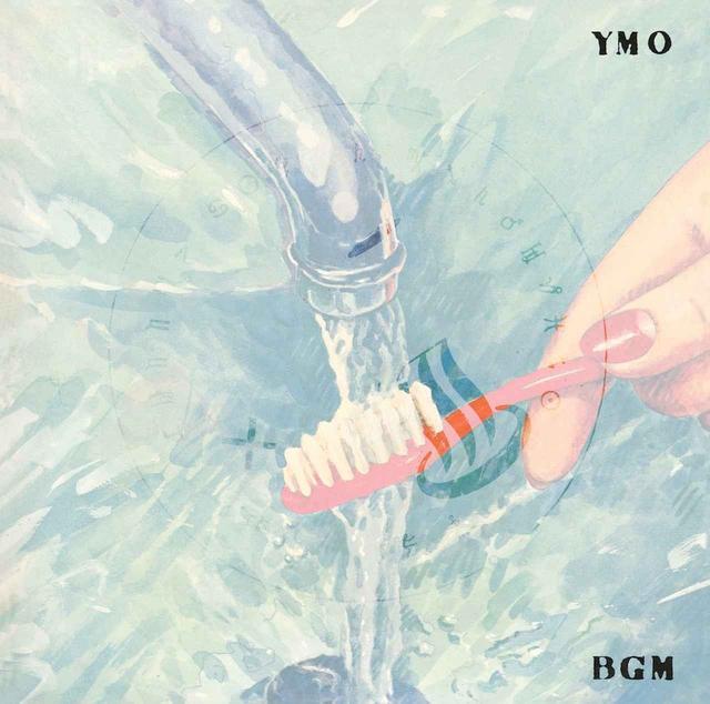 画像: BGM(2019 Bob Ludwig Remastering) / YMO