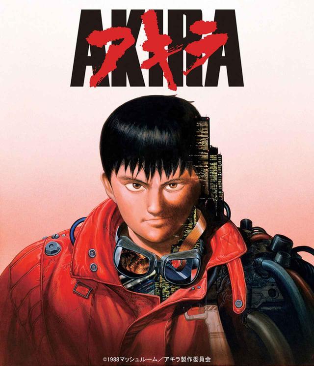 画像: 『AKIRA』、作品の舞台となった年に4Kリマスターで再臨!「AKIRA 4Kリマスターセット」2020年4月24日に発売
