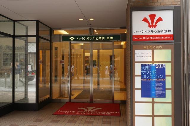 画像: 大阪サウンドコレクション2019 レポート