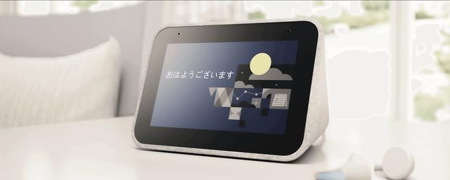 画像: Google アシスタント搭載 Lenovo Smart Clock | Best of CES 2019受賞製品 | レノボジャパン