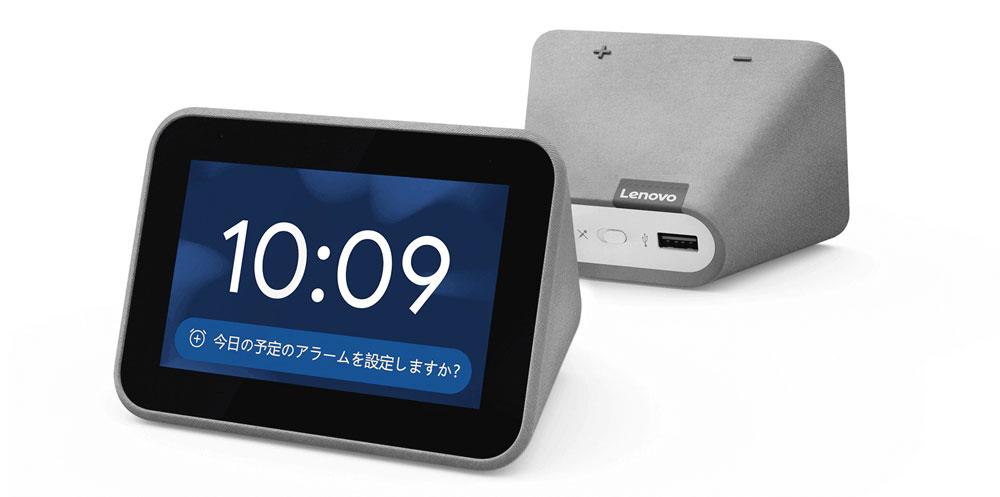 画像: Lenovo Smart Clock