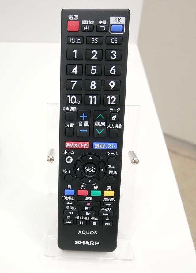 画像: オプションのシンプルリモコン「AN-52R3」。8月24日発売で、価格は¥3,000前後。番組視聴や録画に関係するボタンをメインに配置されている