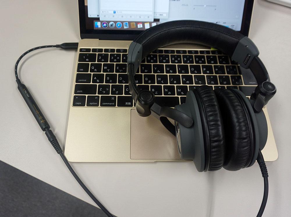 画像: USB-Cタイプの「SPRCTRA X」を使った試聴システム。ヘッドホンは「Signature DXP」