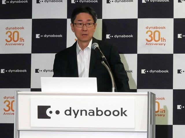 画像: ▲Dynabook 代表取締役社長 覚道清文氏