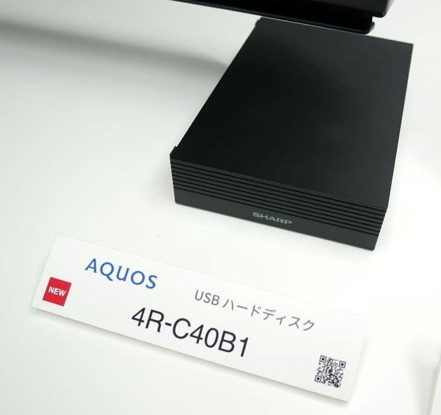 画像: オプションのUSB HDD「4R-C40B1」。防振・静音設計で、TVの近くに置いても騒音が気にならない仕様にまとめている。2mのUSBケーブルが付属