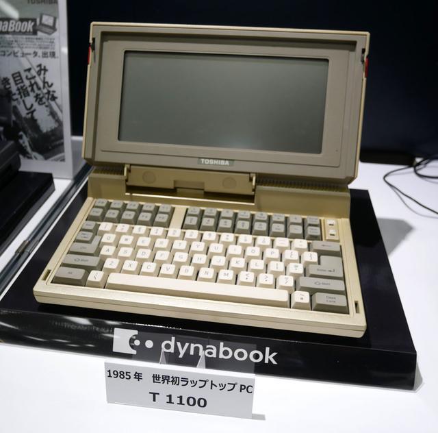 画像4: Dynabook、マイクロソフトと協業してWindows10への移行サービス「Enterprise Mobility+Security導入支援サービス」を8月1日より開始。8K PCコンセプトも発表