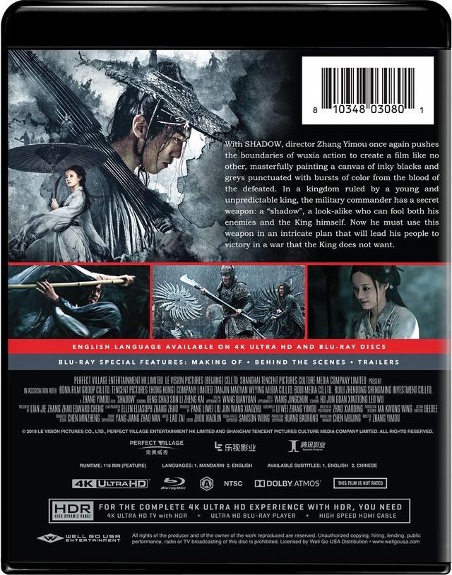 画像2: チャン・イーモウ監督剣戟アクション『SHADOW/影武者』【海外盤Blu-ray発売情報】