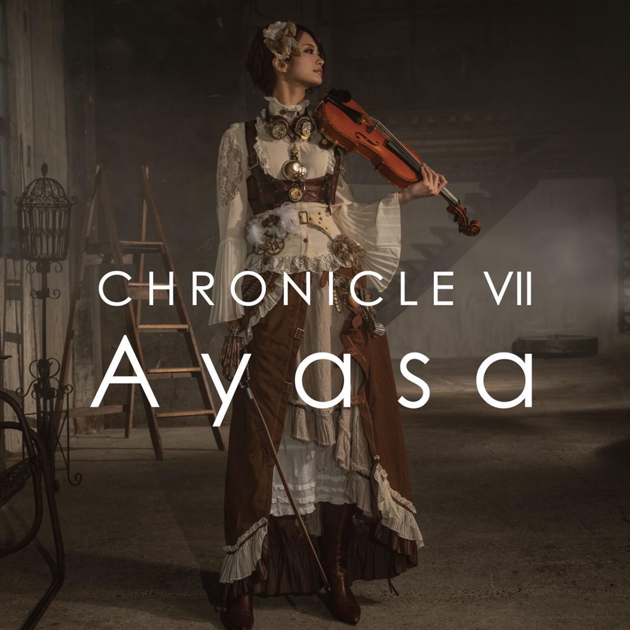 画像: CHRONICLE VII / Ayasa