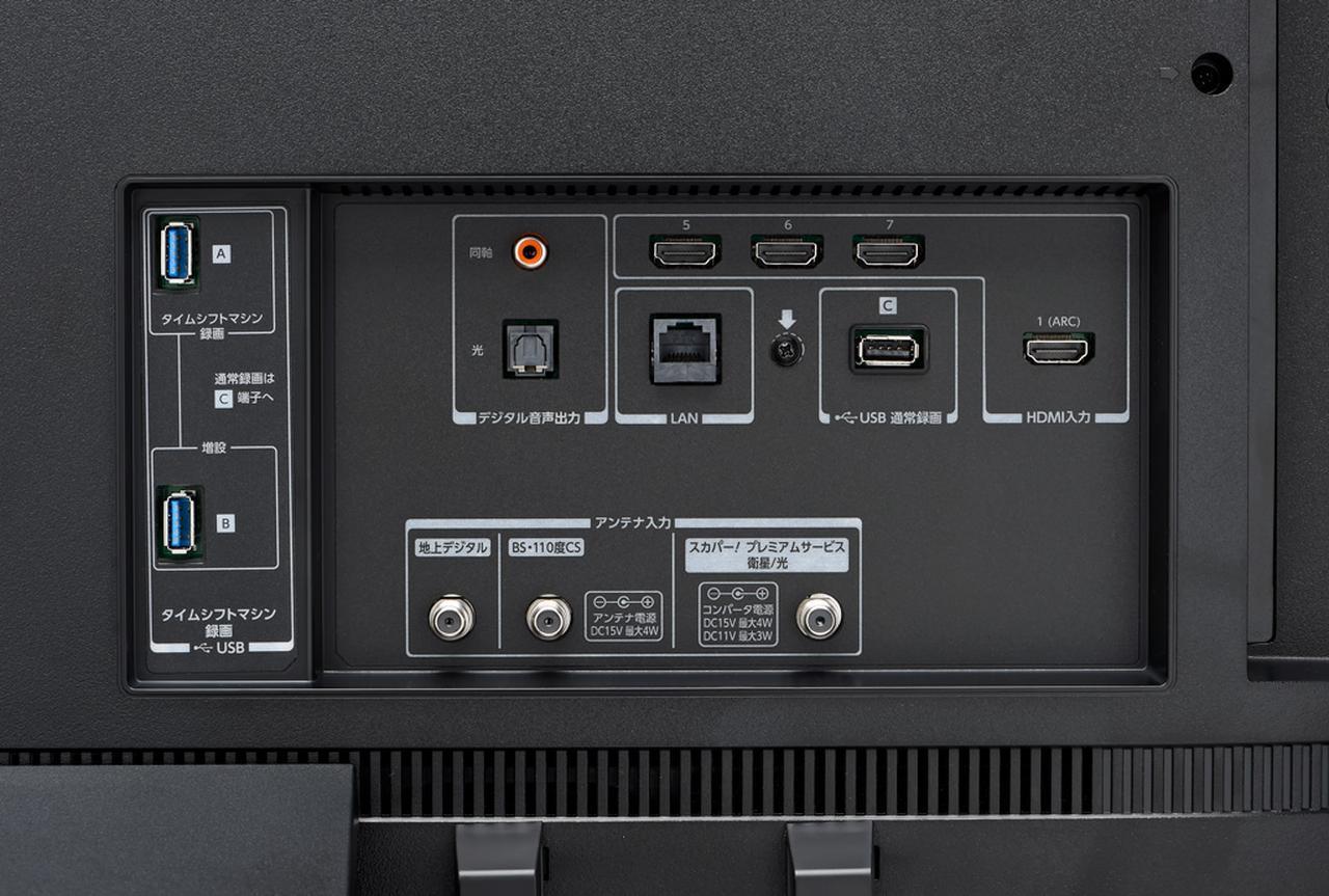 画像: HDMI端子は、18Gbpsのハイスピード仕様をなんと7系統も搭載、家庭用テレビとしてはおそらく史上最多の搭載だろう(弟機のX830シリーズは4系統の装備)。なお、音声デジタル出力も一般的な光端子に加えて、同軸デジタル端子も備わる