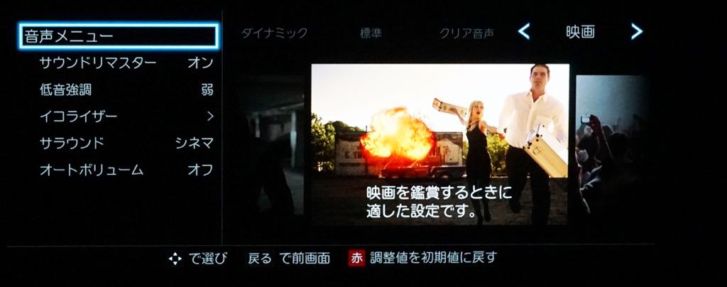 画像1: 【最新4Kテレビ レビュー】 傑作!有機ELはここまで来た TOSHIBA 65X930