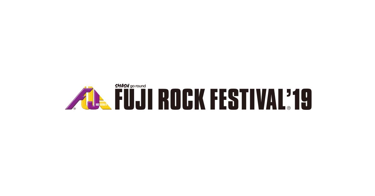 画像: FUJI ROCK FESTIVAL '19 フジロックフェスティバル '19