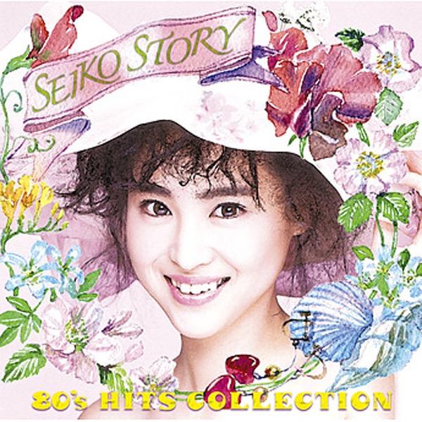 画像: SEIKO STORY ~80's HITS COLLECTION~/松田聖子