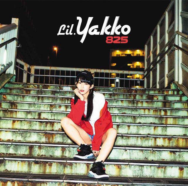 画像: 825 / Lil.YAKKO