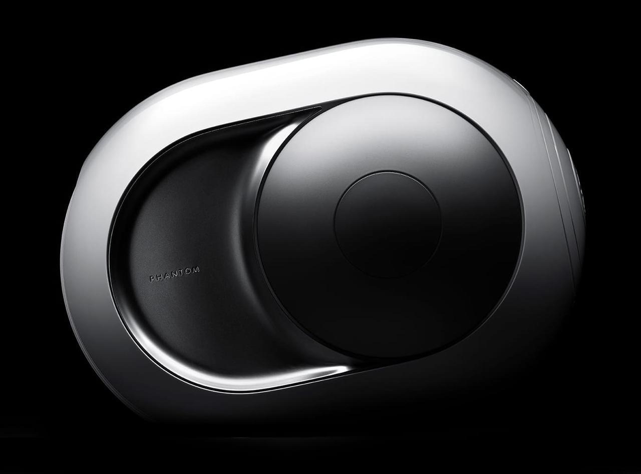 画像: Devialet - High-End Speakers and Audiophile Amplifiers
