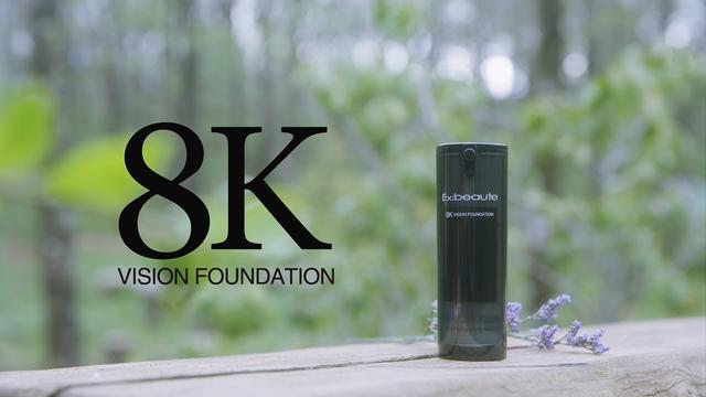 画像: 岩井俊二プロデュース、田井えみ監督「8K×8K 動画」 www.youtube.com