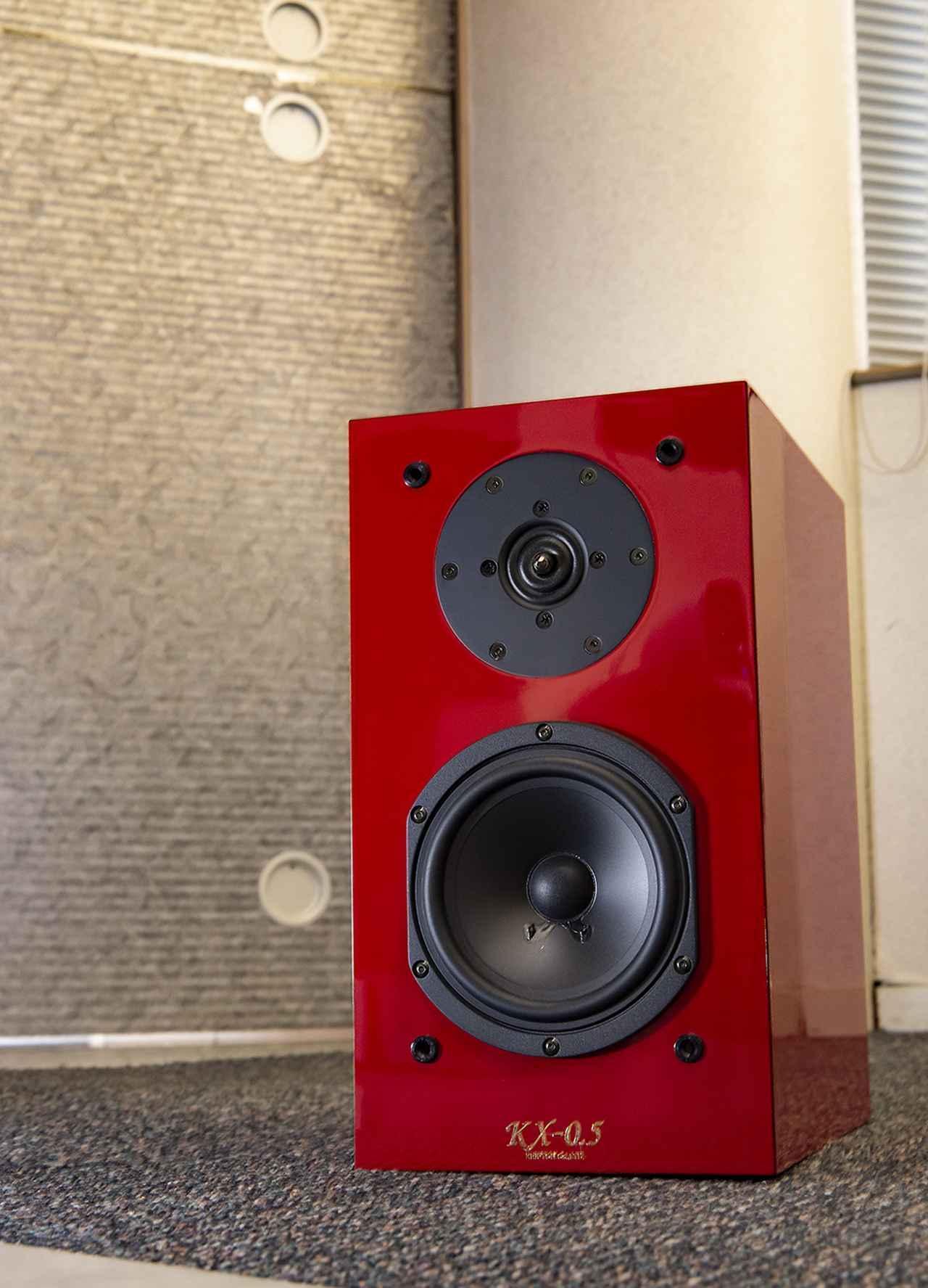 画像: クリプトンKX-0.5UR/UB、圧倒的魅力を訴求する漆仕上げの真髄 - Stereo Sound ONLINE