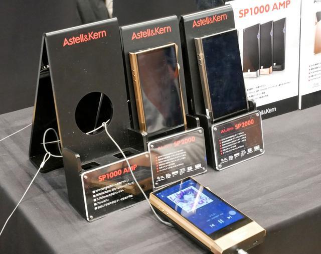 画像: ▲写真は新旧フラッグシップモデルの聴き比べができる豪華な展示。「SP1000」は「AMP」付きで、「SP2000」は、ステンレススチールとカッパーをそれぞれ用意しており、じっくりと試聴できるようになっていた