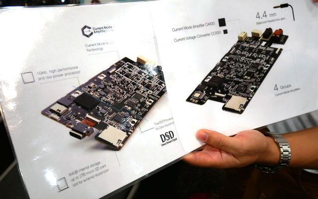 画像: ▲回路図。右が「QPM」
