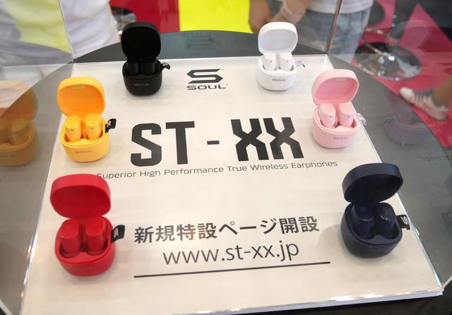 画像: ▲SOULブランドの完全ワイヤレスイヤホン「ST-XX」(¥6,980+税)をメインに展示