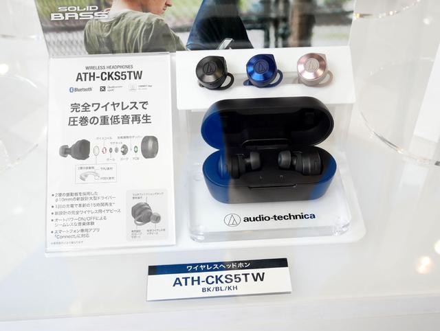画像: ▲ポタフェス恒例のヘッドホンの門を抜けたところにあるのがオーディオテクニカブース。やはりワイヤレス製品の展示が豊富で、イベント前日に発売されたばかりの完全ワイヤレスイヤホン「ATH-CKS5TW」も試聴できる実機を多数展示していた