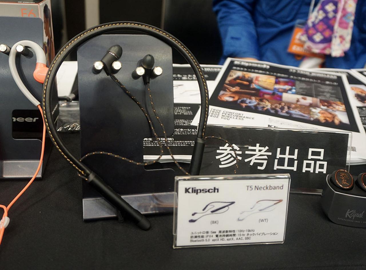 画像: ワイヤレスヘッドセットの「T5 NECKBAND」。バンド部分は天然のラム皮が使われている