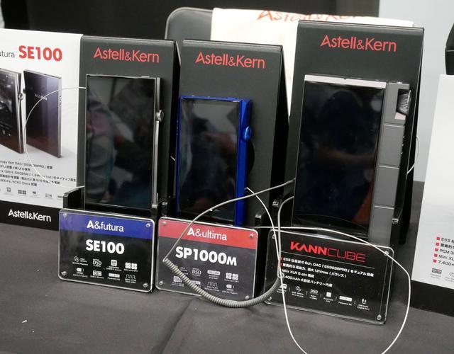 画像: ▲アユートのAstell&Kernブースでは、デジタルオーディオプレーヤー(DAP)の2019年モデルを大挙して展示。3台セットで展示しているので、来場者は聴き比べもじっくり行なえるようになっていた