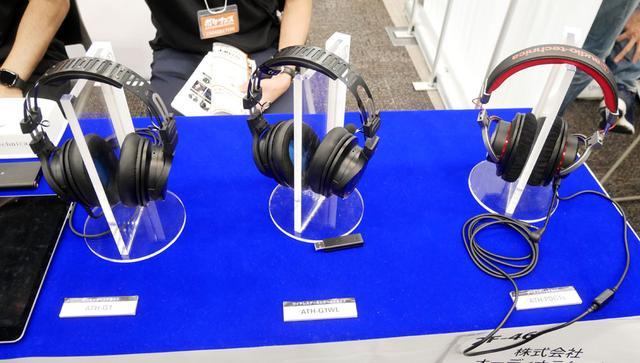 画像: ▲オーディオテクニカは、2Fにもブースを構え、こちらには今月初頭に発表、ポタフェス前日に発売となったゲーミングヘッドホン3モデル「ATH-G1」「ATH-G1WL」「ATH-PDG1a」を展示。音響メーカーが本格的にゲーミングヘッドホンに進出したとあって、ブースには数多くの来場者が集っていた