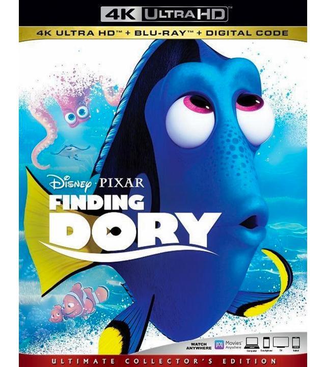 画像: FINDING DORY ファインディング・ドリー(2016)