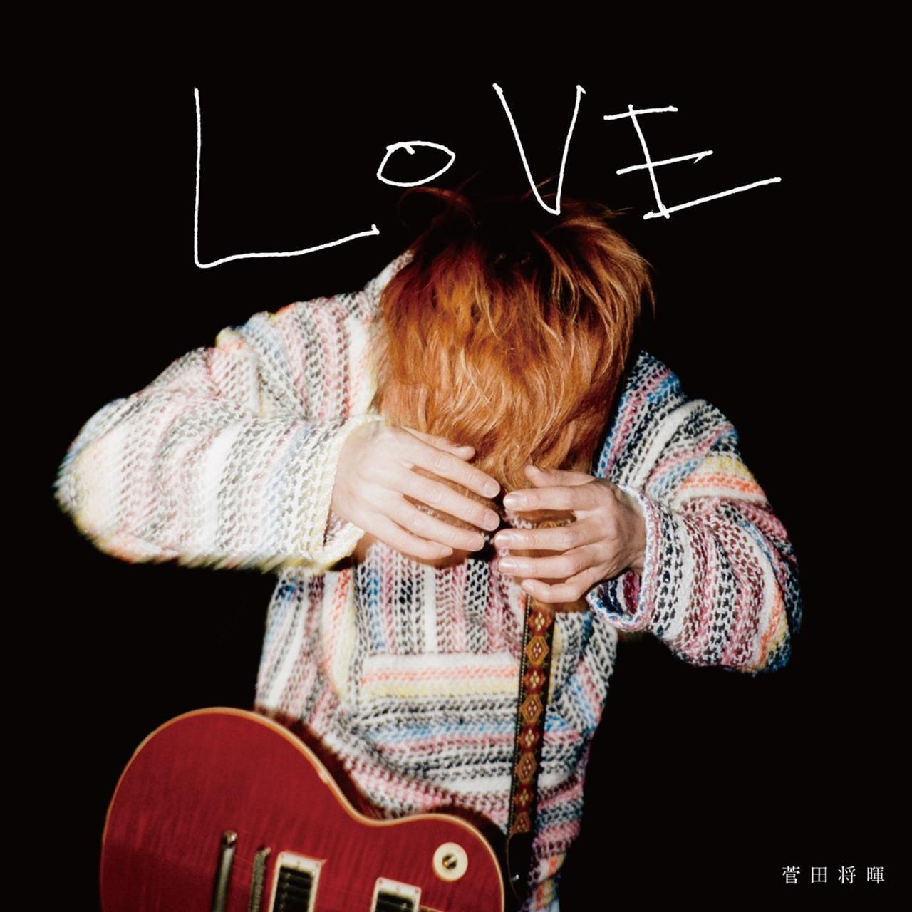 画像: LOVE / 菅田 将暉
