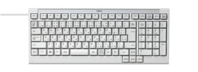 画像: 机の上を効率的に使えるようにと、従来モデルに対して約30%コンパクト化されたキーボードもラインナップ(横幅は88mm縮小)