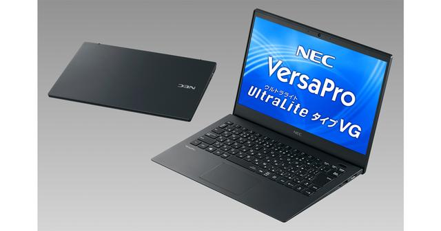 画像: テレワークを支援するWebミーティング機能搭載など、ビジネス・教育向けパソコン VersaPro/Mateのラインアップを強化