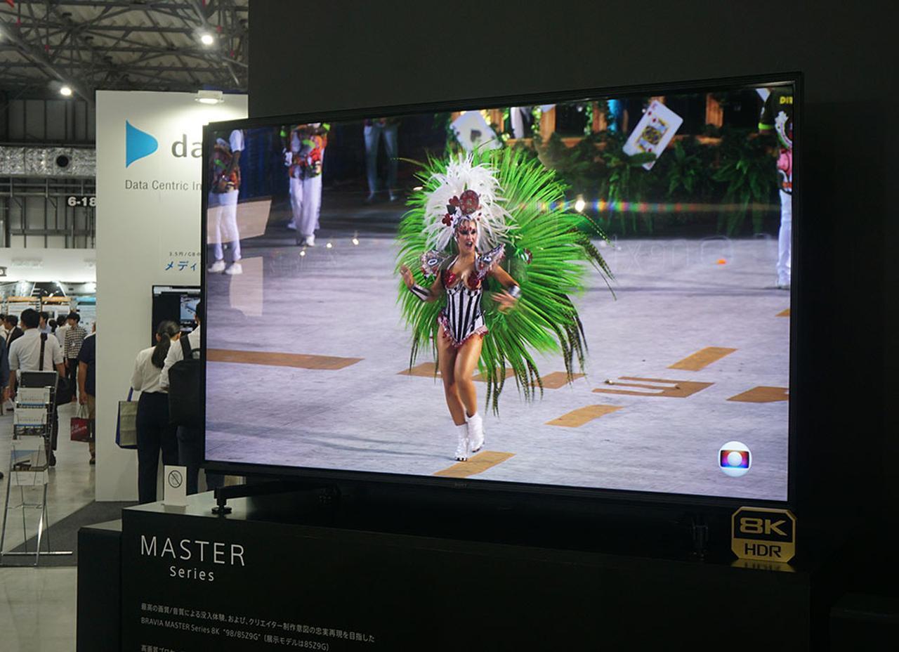 画像: ソニーPCLブースには、ブラビアの8Kモデル「85Z9G」が置かれ、ネイティブの8K映像が上映されていた