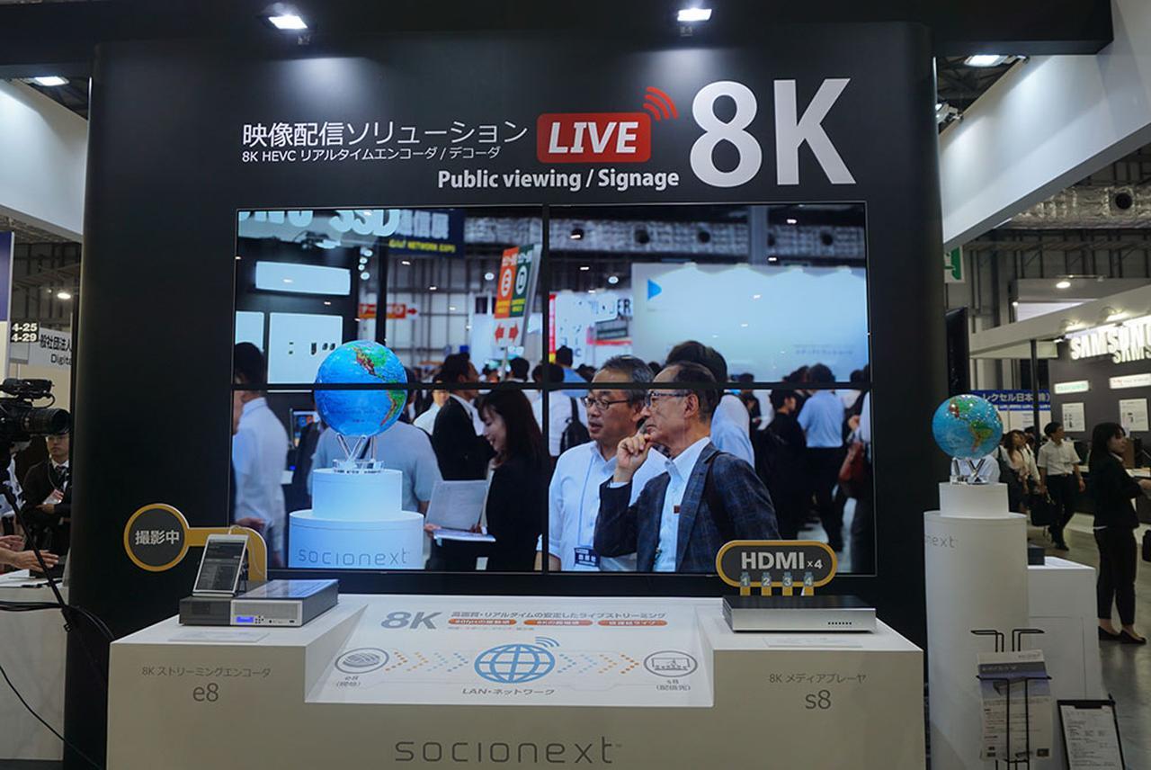 画像: 8K映像のライブストリーミングのデモ。8Kカメラで撮影した映像をリアルタイムでHEVC圧縮・解凍してディスプレイに映し出していた