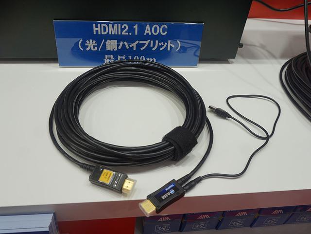 画像1: 【4K・8K映像技術展リポート】その3:8K時代のホームシアターで必須アイテムとなるか? HDMI2.1対応ケーブルも多数展示されていた