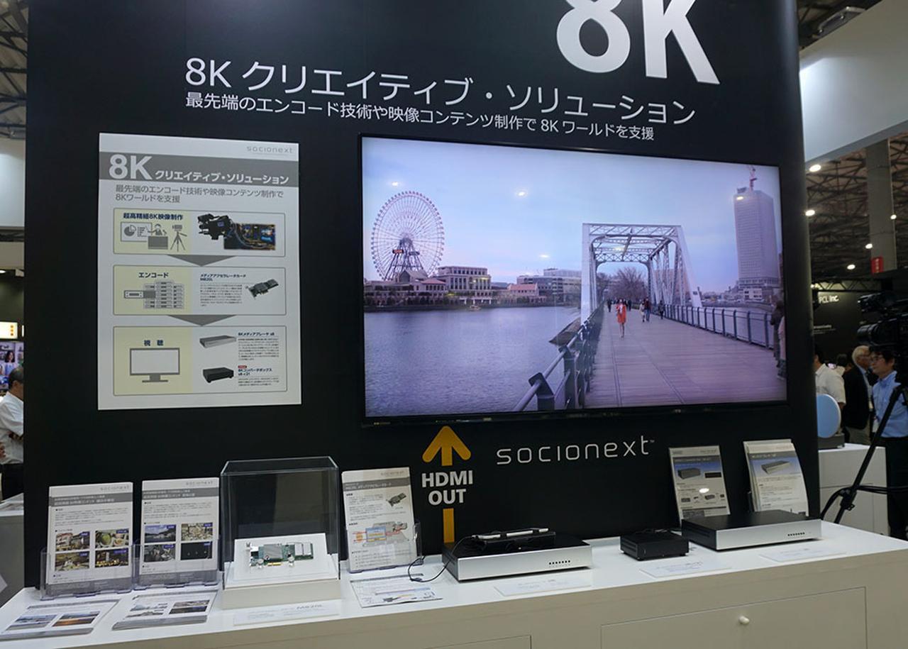 画像: オリジナルの8K映像制作を請け負ってくれる「8Kクリエイティブ・ソリューション」も提案されている