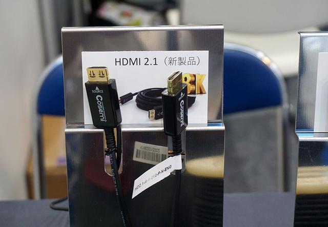 画像2: 【4K・8K映像技術展リポート】その3:8K時代のホームシアターで必須アイテムとなるか? HDMI2.1対応ケーブルも多数展示されていた